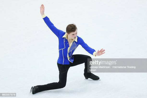 Mikhail Kolyada of Russia competes in the Men's Short Program during day two of the World Figure Skating Championships at Hartwall Arena on March 30...
