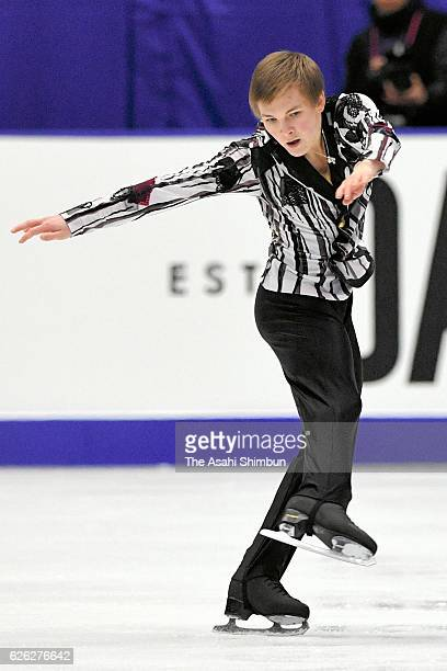 Mikhail Kolyada of Russia competes in the Men's Singles free skating during day two of the ISU Grand Prix of Figure Skating NHK Trophy at Makomanai...