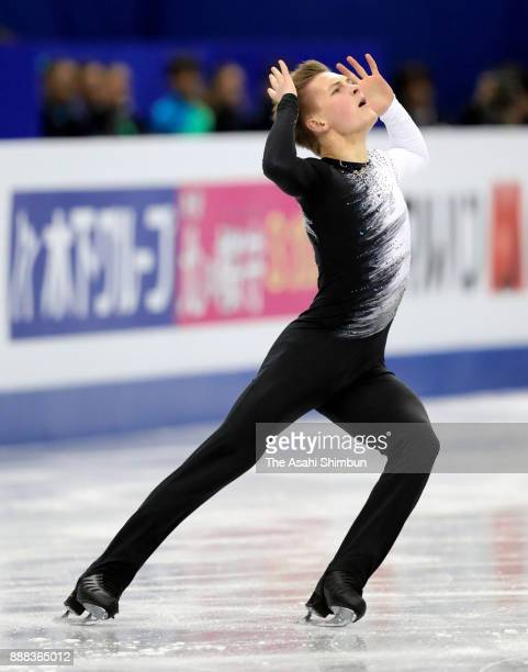 Mikhail Kolyada of Russia competes in the Men's Singles Short Program during day one of the ISU Junior Senior Grand Prix of Figure Skating Final at...