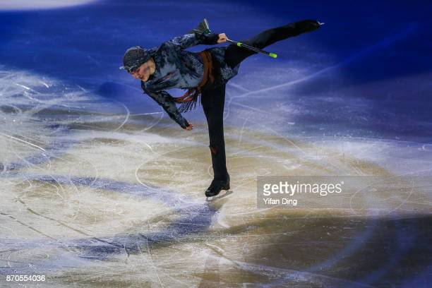 Mikhail Kolyada of Russia performs during exhibition program of Audi Cup of China ISU Grand Prix of Figure Skating 2017 at Beijing Capital Gymnasium...