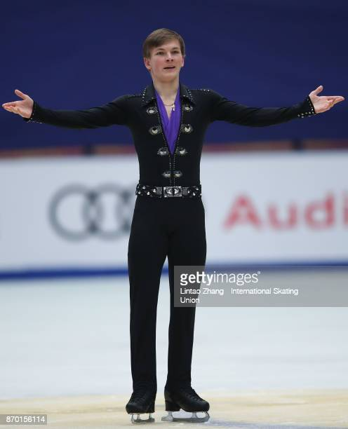 Mikhail Kolyada of Russia reacts after compete in the Men Free Skating on day two of Audi Cup of China ISU Grand Prix of Figure Skating 2017 at...