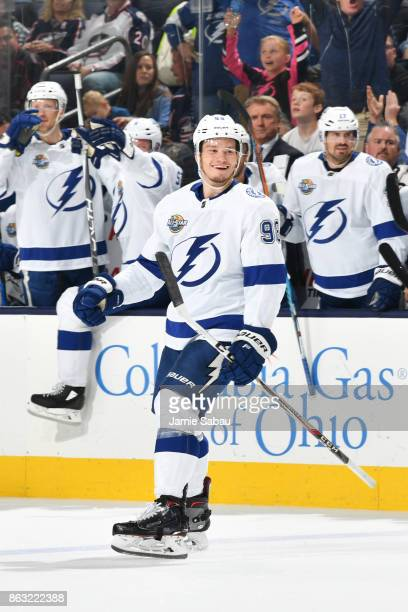Mikhail Sergachev of the Tampa Bay Lightning reacts after scoring a goal during the second period of a game against the Columbus Blue Jackets on...