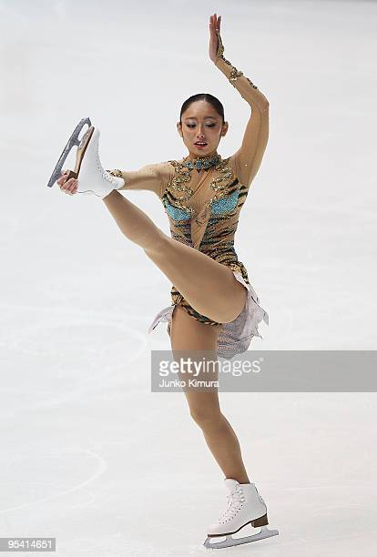 Miki Ando competes in the Ladies Free Skating on the day three of the 78th All Japan Figure Skating Championship at Namihaya Dome on December 27 2009...