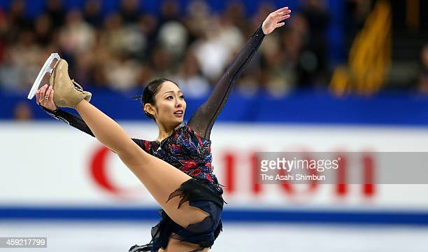 Miki Ando competes in the Ladies Singles free program during the 82nd All Japan Figure Skating Championships at Saitama Super Arena on December 23...