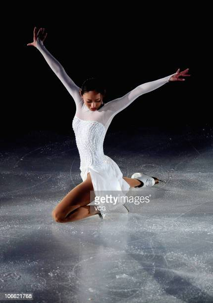 Miki Ando of Japan competes during day three of the Cup of China ISU Grand Prix of Figure Skating 2010 at the Capital Indoor Stadium on November 7...