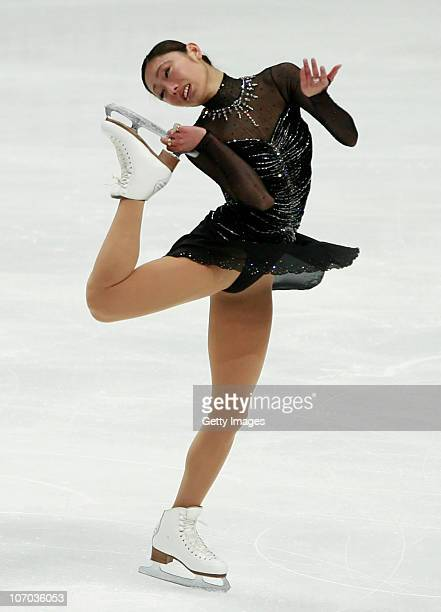 Miki Ando of Japan competes in the Ladies Free Skating during of the ISU Grand Prix of Figure Skating 2010/2011 Cup of Russia at Megasport Sport...