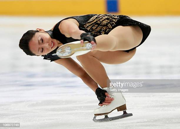 Miki Ando of Japan competes in the Ladies Short Program during of the ISU Grand Prix of Figure Skating 2010/2011 Cup of Russia at Megasport Sport...