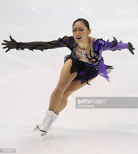 Miki Ando of Japan competes in the Ladies Short Program on the day two of the 78th All Japan Figure Skating Championship at Namihaya Dome on December...