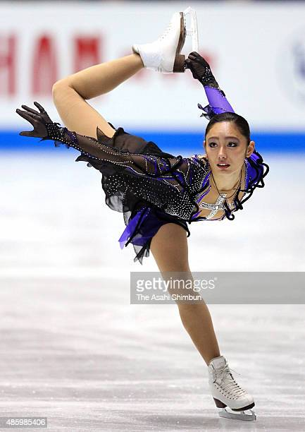 Miki Ando of Japan competes in the Ladies Singles Short Program during day two of the ISU Figure Skating Grand Prix Final at Yoyogi National...
