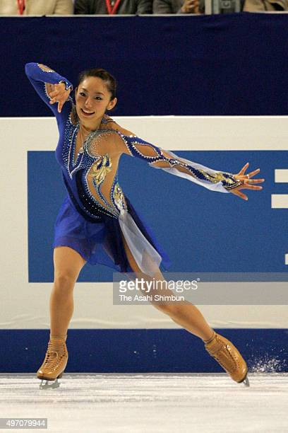 Miki Ando of Japan competes in the Ladies Singles Short Program during day four of the ISU Figure Skating Championships at Tokyo Metropolitan...
