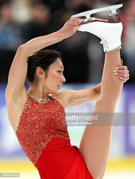 Miki Ando of Japan competes in the Women's Singles Free Program during day two of the ISU Figure Skating Cup of Russia at the St Petersburg Ice...