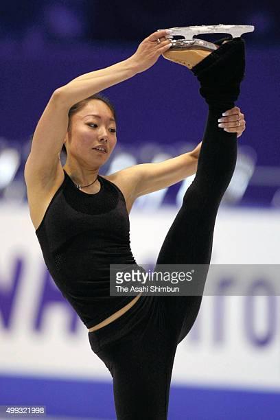 Miki Ando of Japan in action ahead of the ISU Figure Skating Grand Prix Series NHK Trophy at Sendai City Gymnasium on November 28 2007 in Sendai...