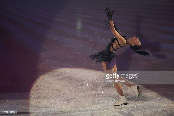 Miki Ando of Japan performs in the Gala Exhibition on the day three of ISU Grand Prix of Figure Skating NHK Trophy at Big Hat on November 8 2009 in...