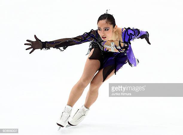 Miki Ando of Japan performs in the Ladies Short Program on the day one of ISU Grand Prix of Figure Skating NHK Trophy at Big Hat on November 6 2009...