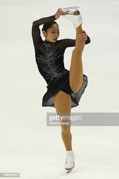 Miki Ando of Japan skates in the Ladies Free Skating during day four of the Four Continents Figure Skating Championships at Taipei Arena on February...