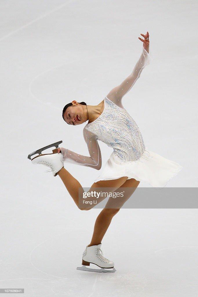 Miki Ando of Japan skates in the Ladies Short Program during ISU Grand Prix and Junior Grand Prix Final at Beijing Capital Gymnasium on December 10, 2010 in Beijing, China.