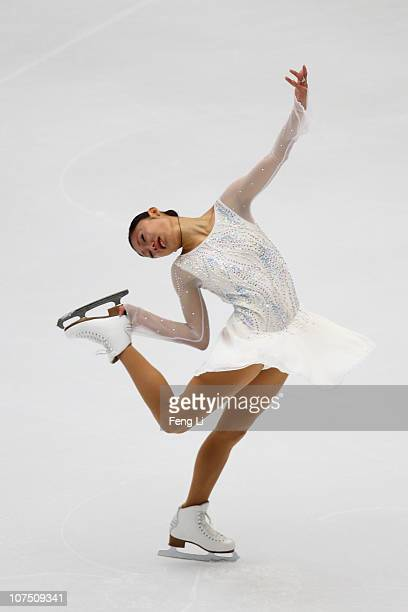 Miki Ando of Japan skates in the Ladies Short Program during ISU Grand Prix and Junior Grand Prix Final at Beijing Capital Gymnasium on December 10...