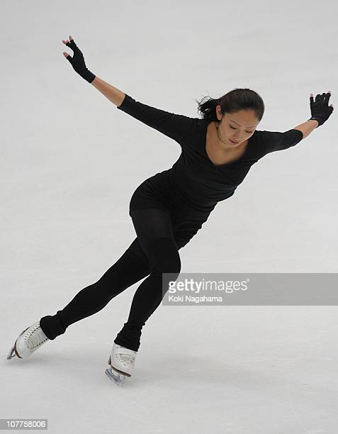 Miki Ando performs in the official training of the Japan Figure Skating Championships 2010 at Big Hat on December 23 2010 in Nagano Japan