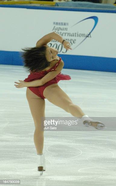 Miki Aodo during women's singles at Japan International Challenge figure skating cup competition