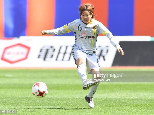 Miki Ito of INAC Kobe Leonessa in action during the Nadeshiko League match between Albirex Niigata Ladies and INAC Kobe Leonessa at Denka Big Swan...