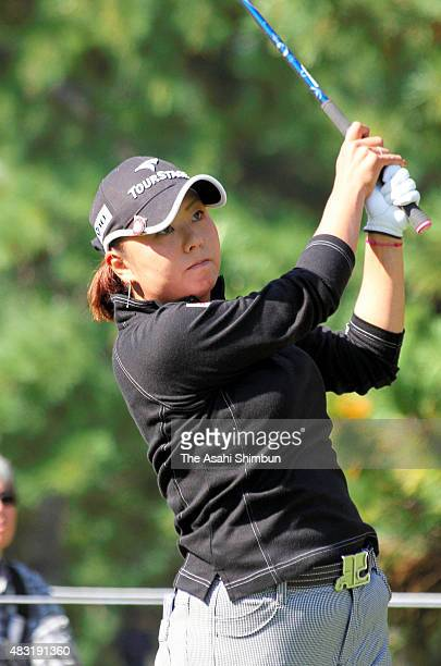 Miki Saiki of Japan hits a tee shot during the second round of the Mizuno Classic at Kintetsu Kashikojima Country Club on November 6 2010 in Shima...