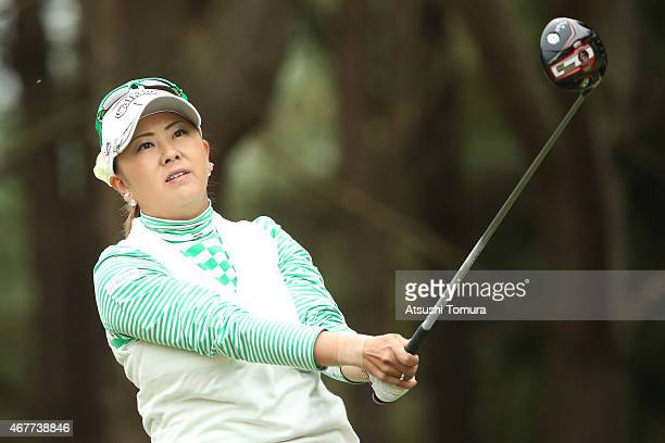 Miki Saiki of Japan hits her tee shot on the 11th hole during the first round of the AXA Ladies Golf Tournament at the UMK Country Club on March 27...