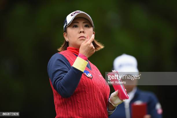 Miki Saiki of Japan looks on during the first round of the Fujitsu Ladies 2017 at the Tokyu Seven Hundred Club on October 13 2017 in Chiba Japan