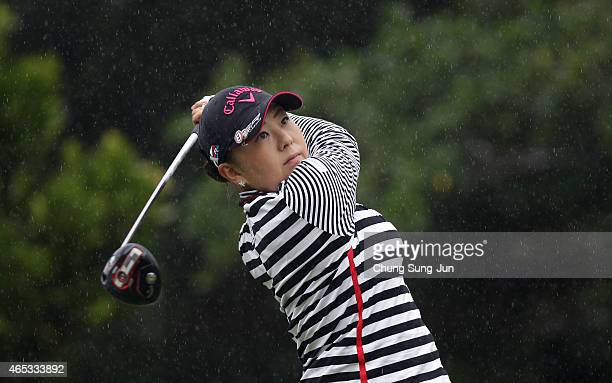 Miki Saiki of Japan plays a tee shot during the first round of the Daikin Orchid Ladies Golf Tournament at the Ryukyu Golf Club on March 6 2015 in...