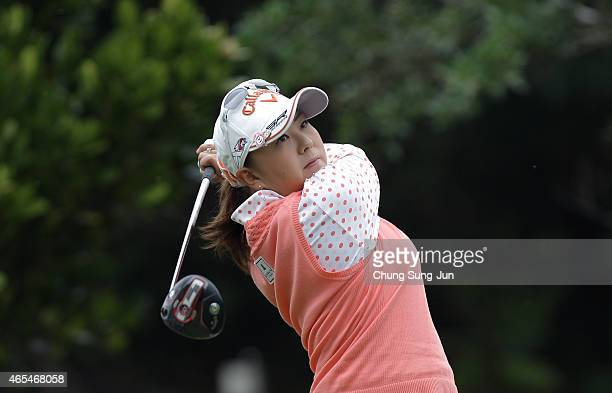 Miki Saiki of Japan plays a tee shot during the second round of the Daikin Orchid Ladies Golf Tournament at the Ryukyu Golf Club on March 7 2015 in...