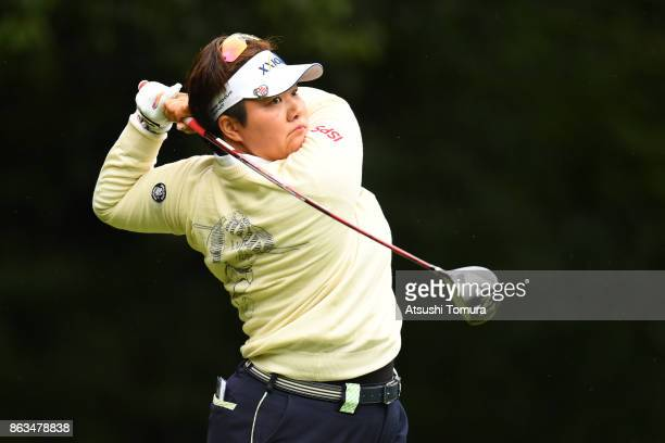 Miki Sakai of Japan hits her tee shot on the 2nd hole during the second round of the Nobuta Group Masters GC Ladies at the Masters Golf Club on...