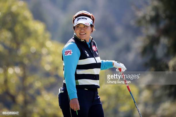 Miki Sakai of Japan on the fifth hole in the first round during the TPoint Ladies Golf Tournament at the Wakagi Golf Club on March 17 2017 in Aira...