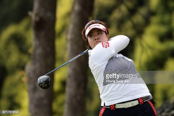 Miki Sakai of Japan plays a tee shot on the 3rd hole during the final round of Fujisankei Ladies Classic at the Kawana Hotel Golf Course Fuji Course...
