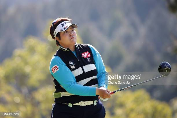 Miki Sakai of Japan plays a tee shot on the fifth hole in the first round during the TPoint Ladies Golf Tournament at the Wakagi Golf Club on March...