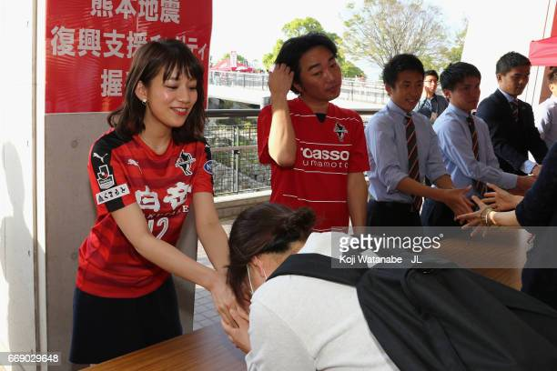 Miki Sato and Kazuhiro Ozawa attend a charity event for the Kumamoto Earthquake victims on the first anniversary prior to the JLeague J2 match...