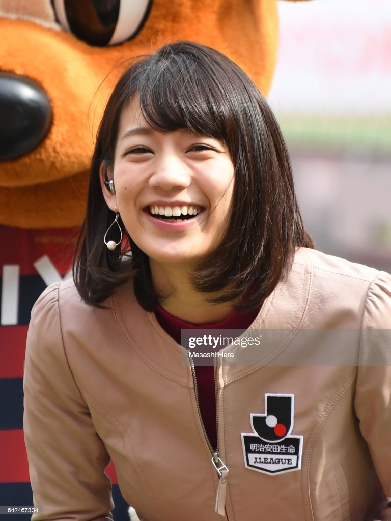 Miki Sato looks on before the Xerox Super Cup match between Kashima Antlers and Urawa Red Diamonds at Nissan Stadium on February 18, 2017 in Yokohama, Kanagawa, Japan.