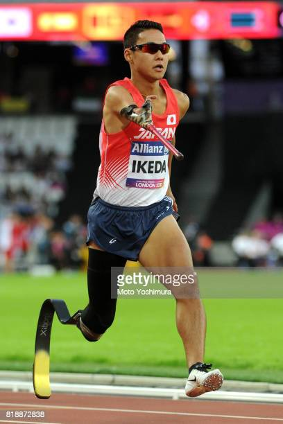 Mikio Ikeda of Japan competes in the Men's 400m T44 during the IPC World ParaAthletics Championships 2017 at London Stadium on July 17 2017 in London...