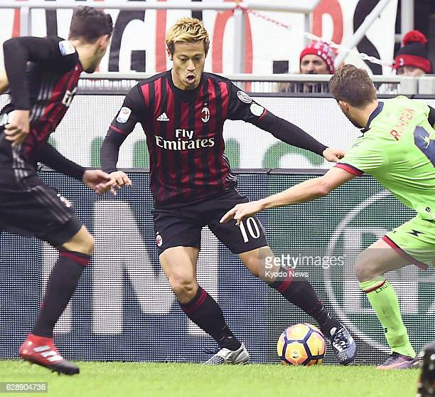 AC Milan midfielder Keisuke Honda plays in a Serie A match at home to Crotone on Dec 4 2016 Honda's management company said on Dec 9 that it is...