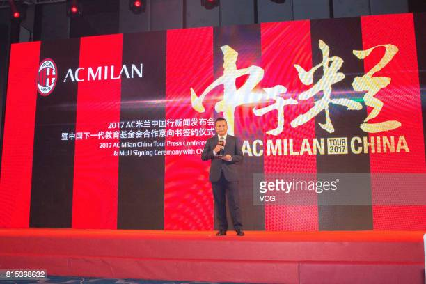 Milan president Li Yonghong attends the 2017 AC Milan China Tour Press Conference and MoU Signing Ceremony with CNGEF on July 16 2017 in Guangzhou...