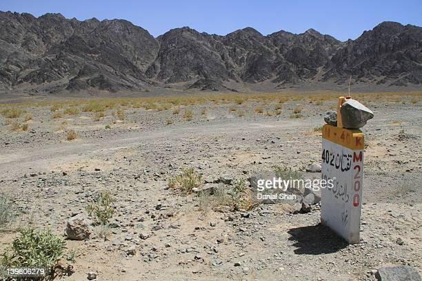 Mile stone in wilderness to Iran border