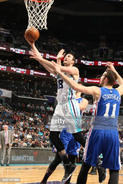 Miles Plumlee of the Charlotte Hornets shoots the ball against the the Philadelphia 76ers on February 13 2017 at the Spectrum Center in Charlotte...