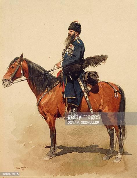 Militaria Russia 19th century Russian Guard Cossack on horseback Ataman regiment Watercolor by Edouard Detaille 1884 Paris Musée De L'Armée