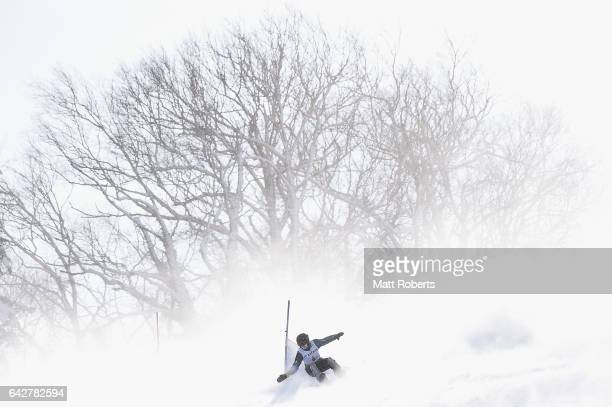 Millie Bongiorno of Australia competes in Women's Giant Slalom on day two of the 2017 Sapporo Asian Winter Games at Sopporo Teine on February 19 2017...