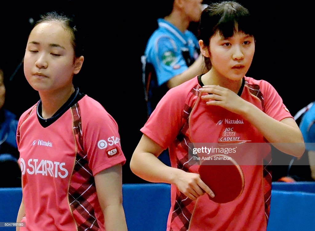 All Japan Table Tennis Championships - Day 2