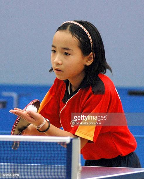 Mima Ito in training at the National Training Center on December 4 2010 in Tokyo Japan
