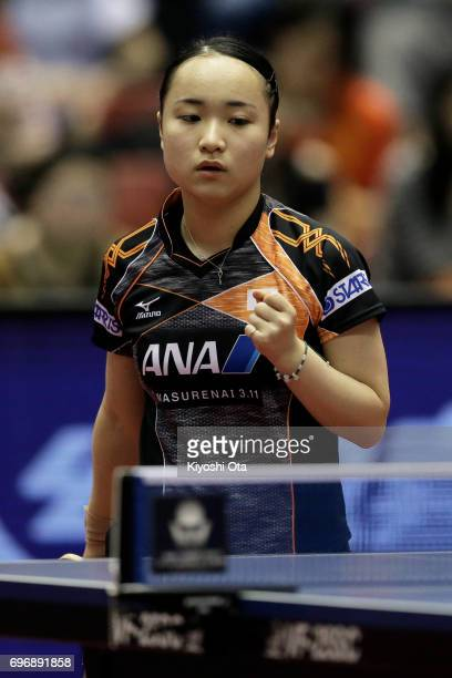 Mima Ito of Japan celebrates a point in the Women's Singles quarter final match against Wang Manyu of China during day four of the 2017 ITTF World...