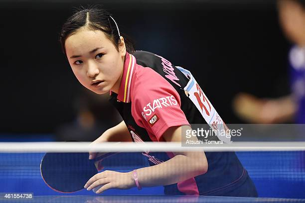 Mima Ito of Japan competes in the Women's Singles during the day four of All Japan Table Tennis Championships 2015 at Tokyo Metropolitan Gymnasium on...