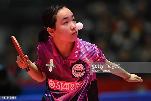 Mima Ito of Japan serves in the Women's Singles during day six of All Japan Table Tennis Championships 2015 at Tokyo Metropolitan Gymnasium on...