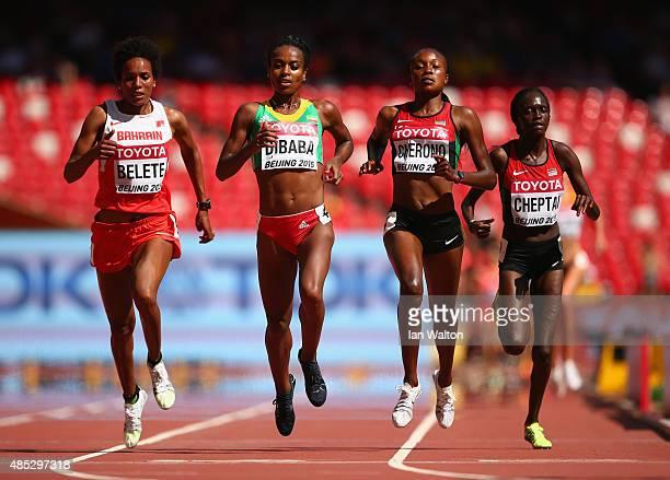 Mimi Belete of Bahrain Genzebe Dibaba of Ethiopia Mercy Cherono of Kenya and Irene Chepet Cheptai of Kenya compete in the Women's 5000 metres heats...