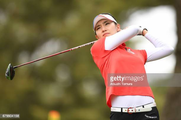 Min Sun Kim of South Korea hits her tee shot on the 2nd hole during the final round of the World Ladies Championship Salonpas Cup at the Ibaraki Golf...