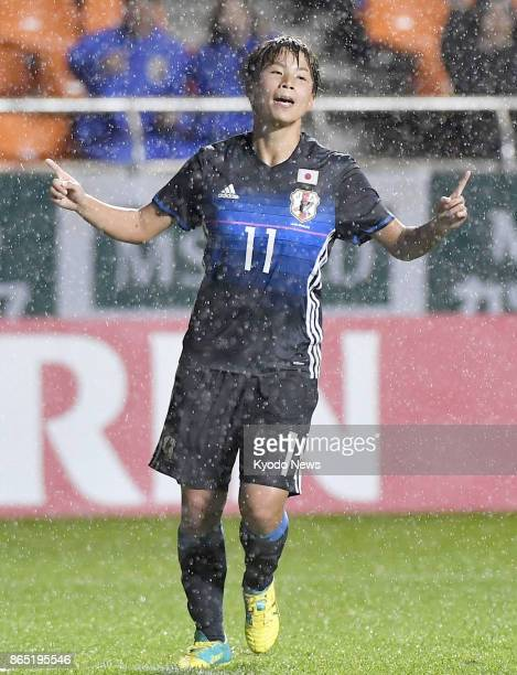 Mina Tanaka of Japan celebrates after scoring her side's second goal during the second half of an international friendly against Switzerland at...